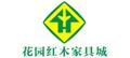 东阳市花园qy288千赢国际家具开发有限公司