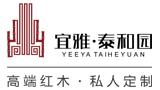 深圳市宜雅红木家具艺术品有限公司