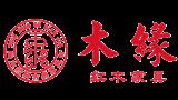 中山市木緣紅木家具廠
