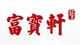 中山市富宝轩红木家具有限公司