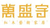 深圳市万盛宇qy288千赢国际家具有限公司标志