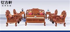 缅甸花梨   古典盛世中华沙发11件套