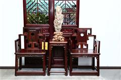 鸿庭轩红木:红酸枝  休闲椅3件套