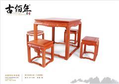 明式休闲方桌(大果紫檀)