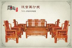 01022汉宫王沙发