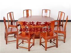1839型圆台椅9件套