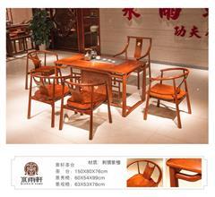 刺猬紫檀·景轩茶台
