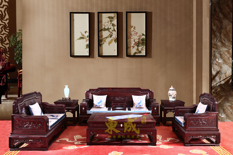 东成红木1+2+3荷韵沙发