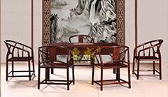 东成红木《1.98米圆包圆茶台》