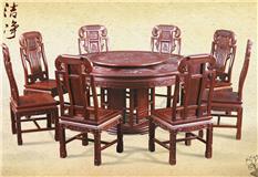 黑酸枝/非洲红酸枝 1.58米版面雕花圆餐台带转盘 9件套