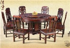 黑酸枝/非洲红酸枝  1.58米版面雕花圆餐台带转盘9件套