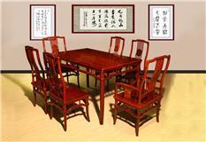 红檀  明式餐台七件套