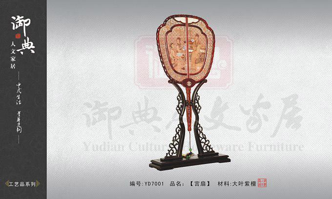 高档礼品 紫檀镶印尼檀香工艺扇 红木工艺品