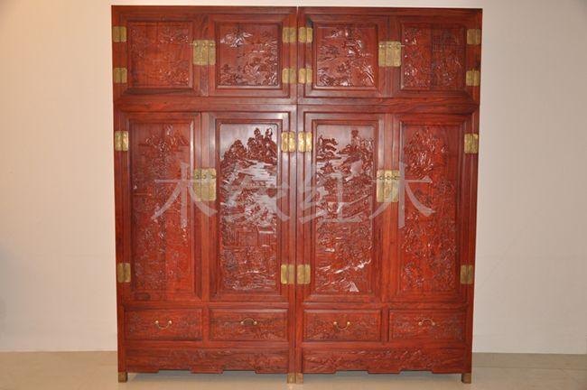山水顶箱柜(非洲小叶红檀)
