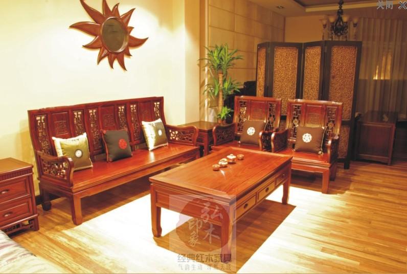 红木沙发(上海弘木印象)