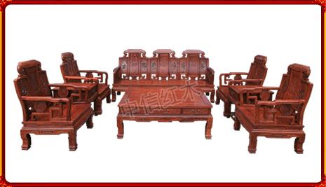 八宝如意沙发(中信红木)
