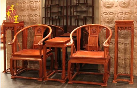 皇宫椅(雕洋花)(卓木王)