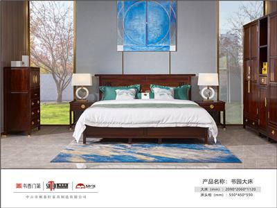 顺泰轩·书香门第 2.09米书园大床3件套 柬埔寨黑酸枝大床 新中式家具 当代中式家具 东非酸枝卧室套房系列