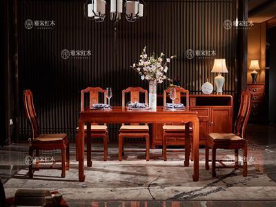 雅宋红木  缅甸花梨明月方餐台 红木餐台  缅甸花梨餐桌