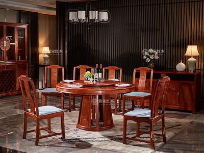 雅宋红木 1.38米新明月圆台 缅甸花梨餐桌