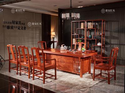 雅宋红木  2.16米缅甸花梨明月茶台 红木茶台