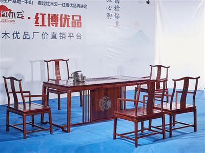 1.66米云锦竹节茶台 6件套