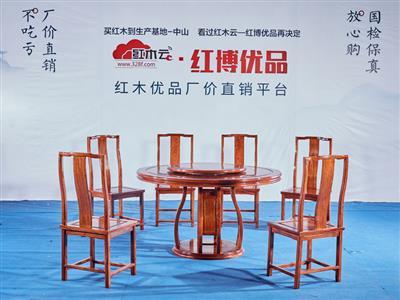 1.38米中式圆台配6椅 7件套
